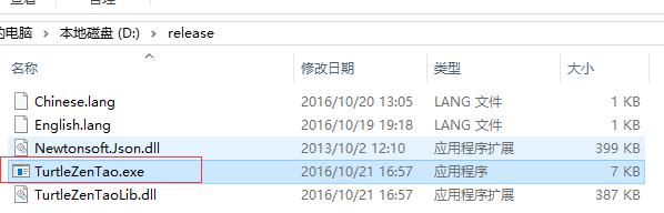 TortoiseSVN has been integrated with ZenTao  Extension is
